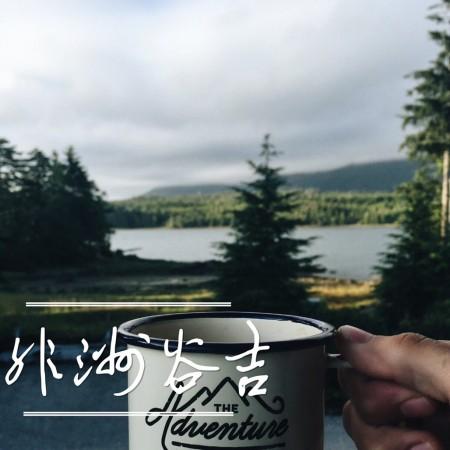 (買一送一)非洲谷吉(日曬/G1)濾掛咖啡10GX10包(盒裝)