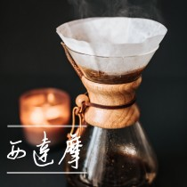 西達摩(水洗G1)濾掛咖啡10GX10包/盒