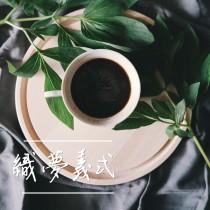織夢商用義式咖啡豆(1號)2KG/組。(現烘出貨)