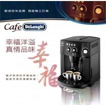 歐洲迪朗奇DeLonghi 幸福型 全自動咖啡機ESAM 400(隨貨送5包曼巴咖啡豆)(保固一年)