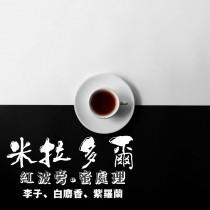 米拉多爾-紅波旁/密處理G1 中焙 咖啡豆225G